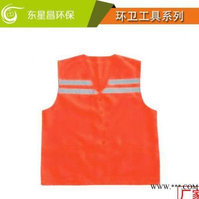 直销布反光马甲 环卫保洁背心 桔色反光条安全工作服