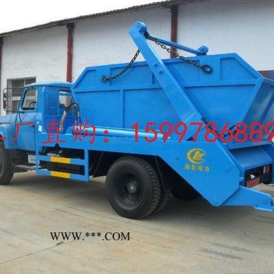 湖北程力东风摆臂式垃圾车市政环卫垃圾车价格图片**