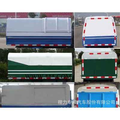 3立方福田小型密封自卸垃圾车|自卸式垃圾车|市政环卫垃圾车价格