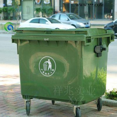 厂价1100L垃圾桶 户外环卫挂车大垃圾桶 1100升塑料垃