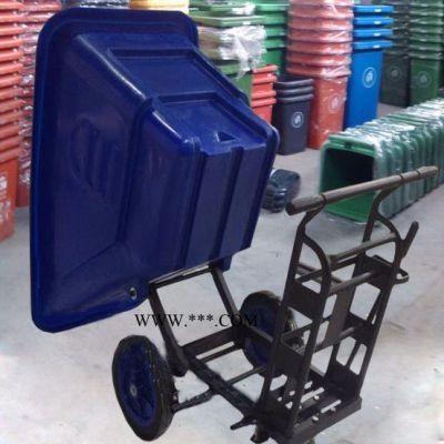 罗定街道环卫垃圾车选购找 麦穗P-W104 350L废物清运倾卸斗车 垃圾桶