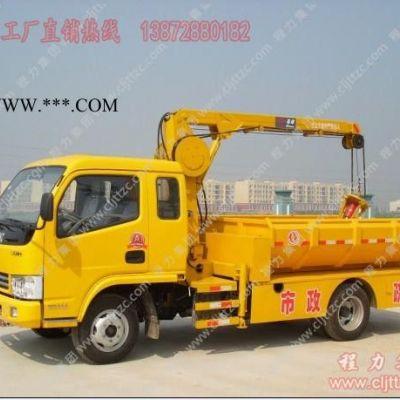 市政环卫车车生产基地:生产各式清淤车,污泥清淤车,洒水车,吸污吸粪车