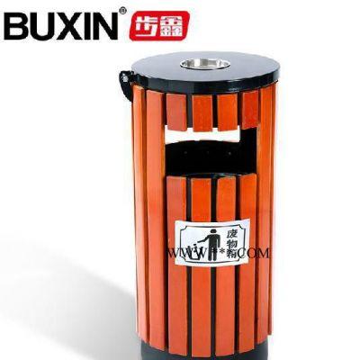 步鑫 户外垃圾桶 环卫果壳箱果皮箱大号  加厚钢木垃圾箱