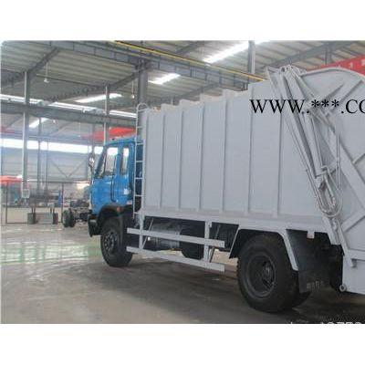 12立方东风153压缩式垃圾车厂家| XZL5160ZYS3环卫垃圾车价格