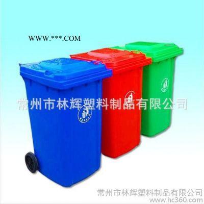 全国批发海洋100L垃圾桶 青州室外垃圾桶 诸城环卫垃圾桶 带盖垃圾桶