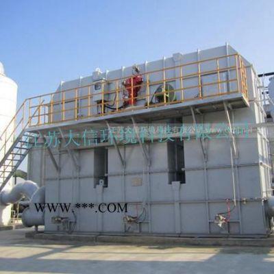 供热   焚烧炉   废气处理设备  RTO蓄热式焚烧      RTO