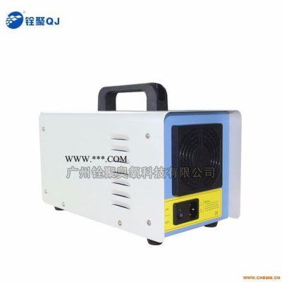 2克烤漆臭氧设备,厂家直招代理商、经销商