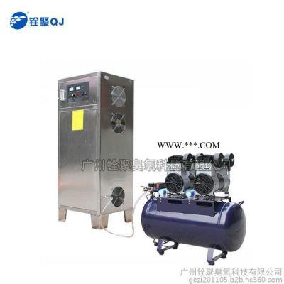 100克氧气源臭氧发生器,广州铨聚臭氧科技厂家,中央空调空间消毒,广州臭氧厂家价格,臭氧设备价格