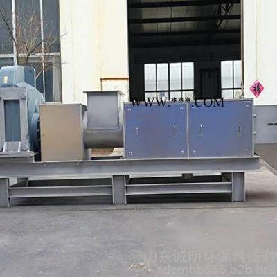 福建诚明CM-100T 垃圾无害化处理设备 垃圾焚烧炉 湿垃圾无害化处理设备 餐厨潲水垃圾无害化处理设备