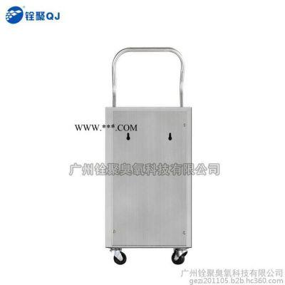 15克空气源臭氧发生器,北京臭氧设备供应。空间污染杀菌消毒机,雾霾必备品。