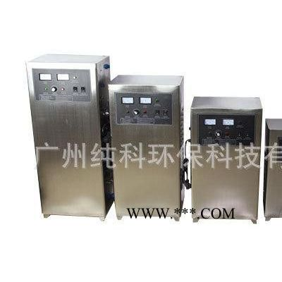 直销工业臭氧机 汽车消毒机 臭氧发生器空气消毒机臭氧设备