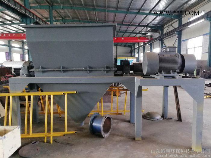 CM-1T病死动物无害化处理设备 小型无害化处理设备湿化机 焚烧炉
