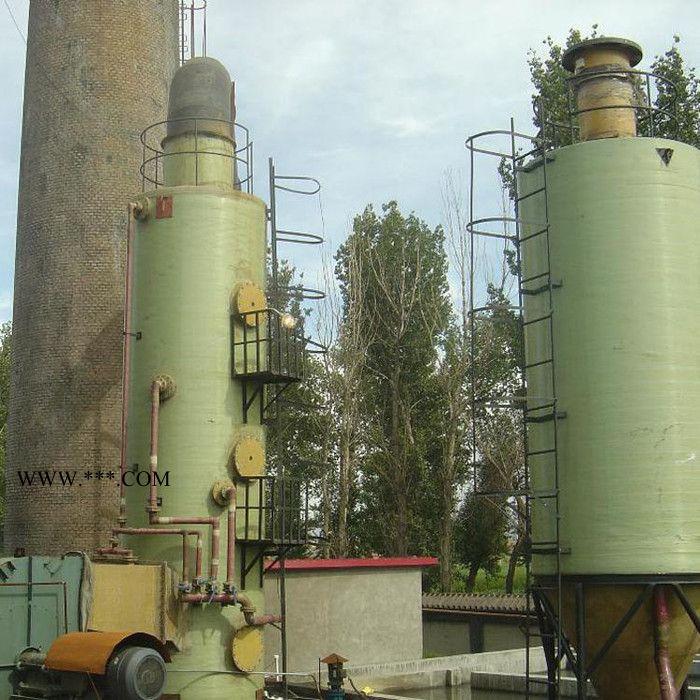 玻璃钢脱硫塔 钢厂脱硫塔 沼气脱硫塔 华强 生产厂家