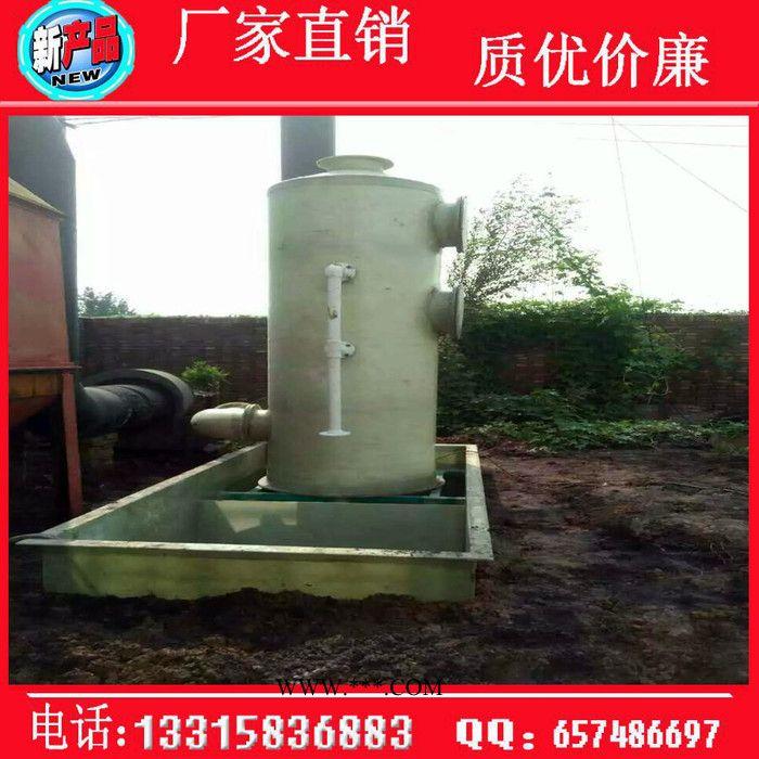 厂家供应除尘器沼气设备沼气脱硫塔 加工定制玻璃钢脱硫塔