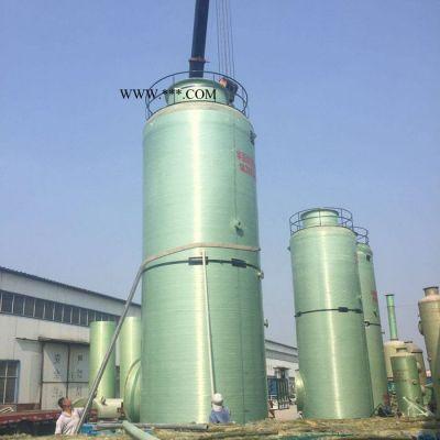 隆康  厂家定制  烟气脱硫塔  沼气脱硫塔  锅炉脱硫塔