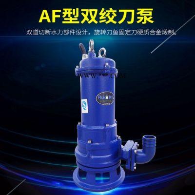 江苏如克AF100-2H 增强型排污泵 沼气池用泵 带刀泵