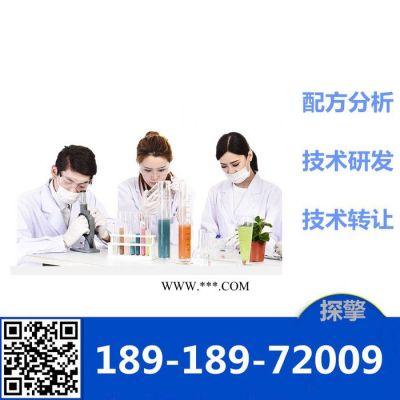 饮水机除垢剂 配方还原 无味饮水机除垢剂成分分析