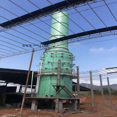 沼气脱硫塔 废气脱硫塔 耐高温,耐腐蚀,使用寿命长-河北浩麒