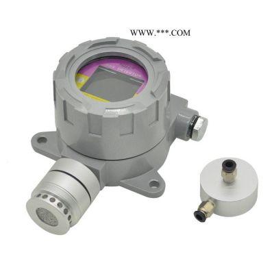 在线式硫化氢气体检测仪 沼气硫化氢检测仪 重庆硫化氢检测仪 深圳鑫海瑞FGD2-C