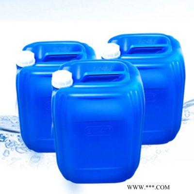 反渗透专用清洗剂 清洗除垢剂专业厂家品质保障