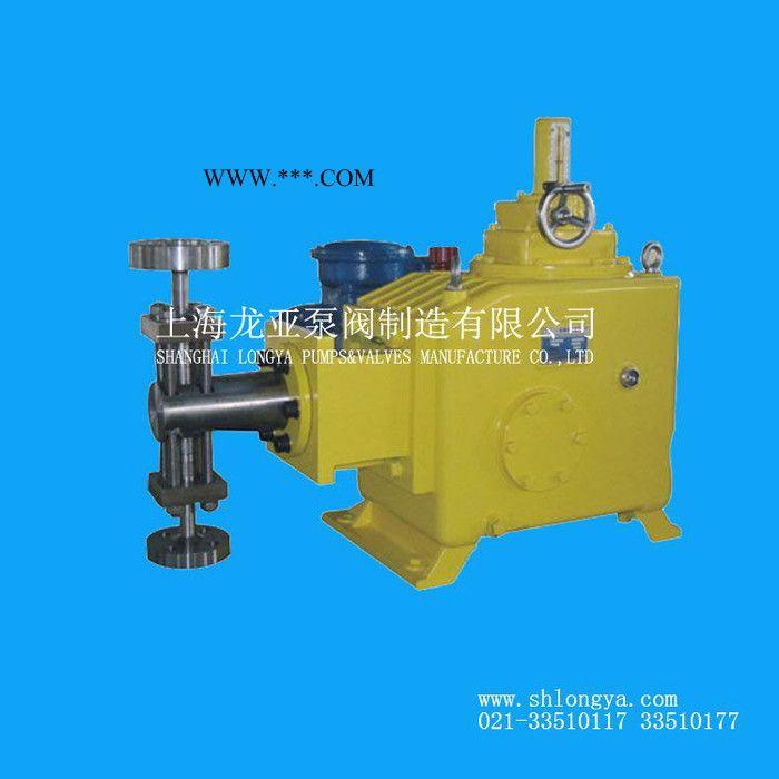 J2M2-Z除垢剂加药泵 机械隔膜加药泵