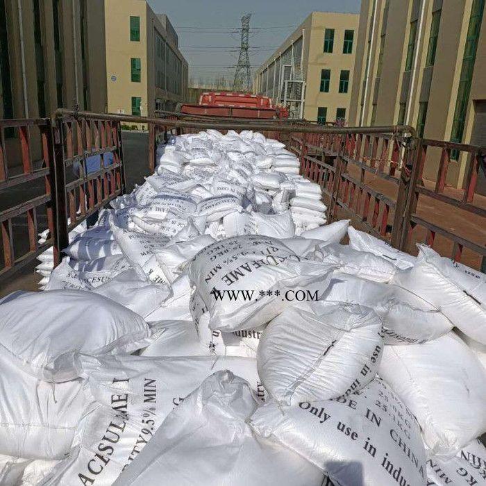 氨基磺酸 含量99.5%磺酰胺酸除垢剂现货 长期供应