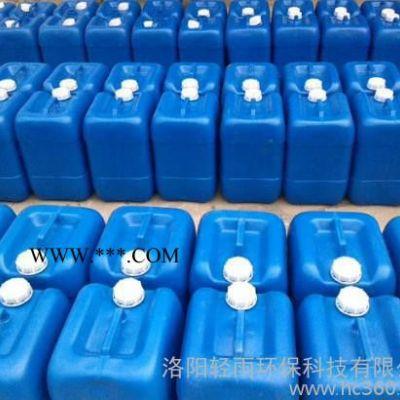 轻雨ZJ-850 杀菌灭藻剂  阻垢除垢剂