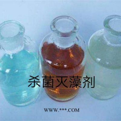 SL-空调阻垢剂 除垢剂 中央空调杀菌剂
