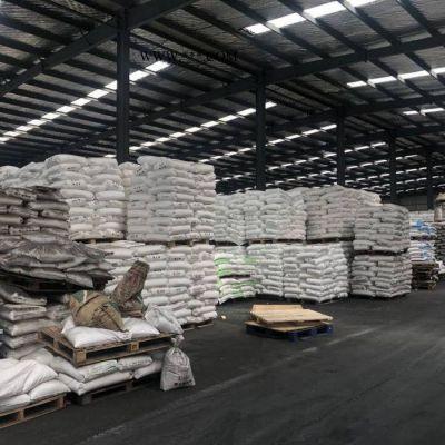 氨基磺酸 含量99.5%磺酰胺酸除垢剂现货 全国发货