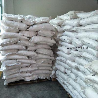 氨基磺酸 含量99.5%磺酰胺酸除垢剂现货 一手货源