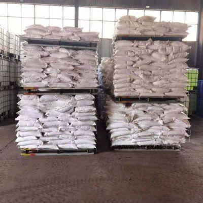 氨基磺酸 工业氨基磺酸 锅炉除垢剂 仓库有现货