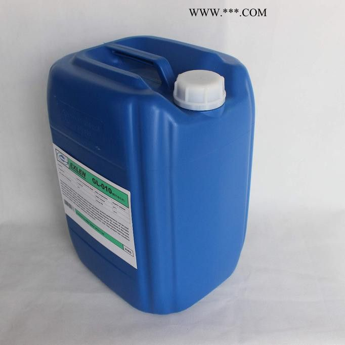 艾克GL-010 除垢剂 除垢剂厂家