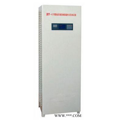 新源XY系列恒压自动供水控制系统 无负压供水设备厂家