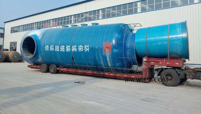 玻璃钢脱硫塔 锅炉烟气脱硫净化塔 大型砖厂脱硫塔废气脱硫除尘塔
