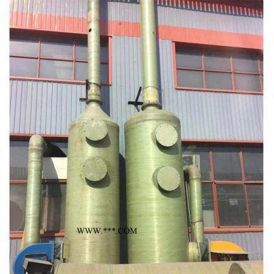 连泉 ** 玻璃钢酸雾烟气净化塔 玻璃钢脱硫塔 废气吸收除臭塔
