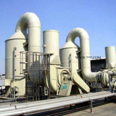 【华强】专业生产 工业喷漆房空气净化器  酸雾废气净化塔 玻璃钢耐酸碱净化塔