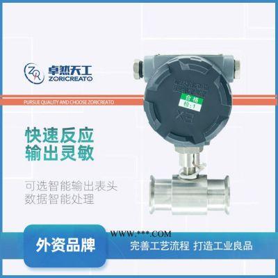 卓然天工FMTB200锂电池供电沼气计量表 液化气 天然气 甲烷氮气 流量计 不锈钢DN50流量传感器 氮气流量计