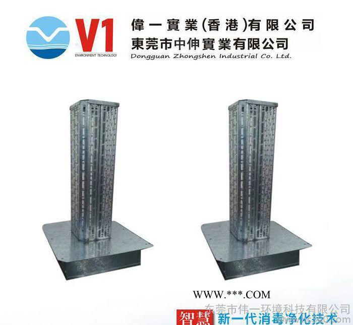 新型中央空调UV插入式空气净化器 UV紫外线杀菌装置 直销