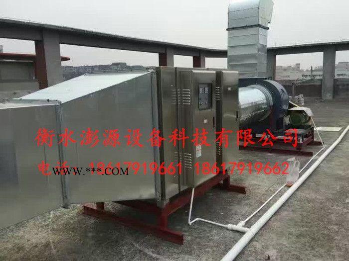 光氧催化空气净化器 废气处理设备 光氧催化  光氧除臭设备.
