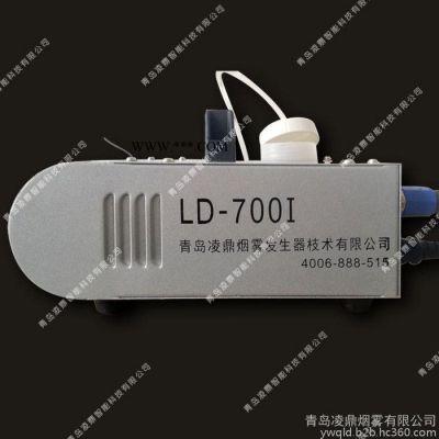 空气净化器专项检测和演示的烟雾发生器