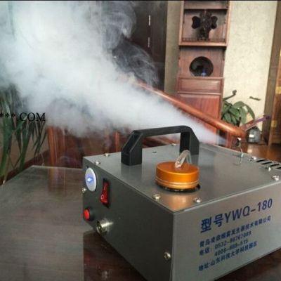 各种演习烟雾器 演示机 空气净化器演示 热水器模拟CO演示 模拟甲醛