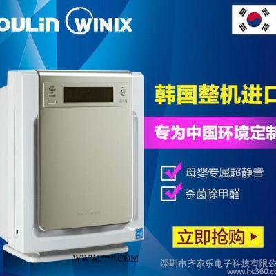 欧琳oulin-winix 韩国原装进口空气净化器婴儿专用杀