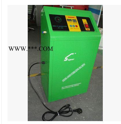 汽车美容店设备 热卖大型臭氧机 汽车臭氧内室消毒机 空气净化器