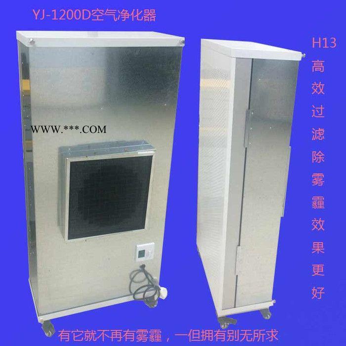 厂家批发FFU空气净化器单元百级净化雾霾专用产品
