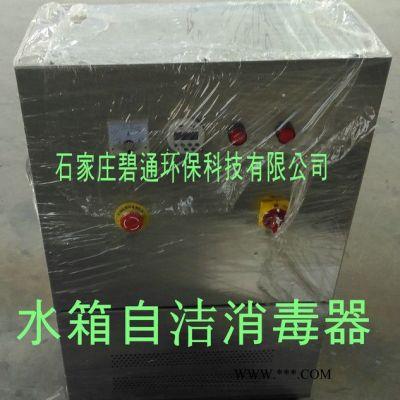 南平 scii 水箱杀菌设备 全国销售