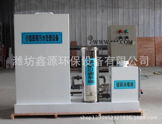 河南二氧化氯发生器规格 农村饮用水杀菌设备
