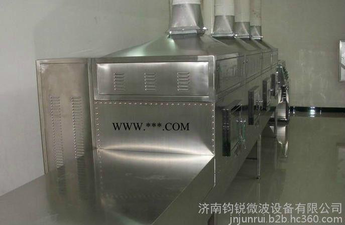 【专业供应】钧锐牌15kw微波小麦胚芽烘干杀菌设备