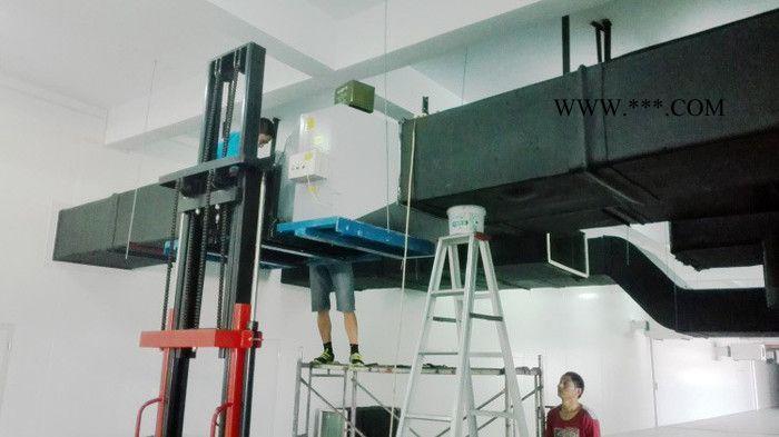 管道杀菌设备|中央空调管道杀菌装置|送风主管道杀菌消毒装置