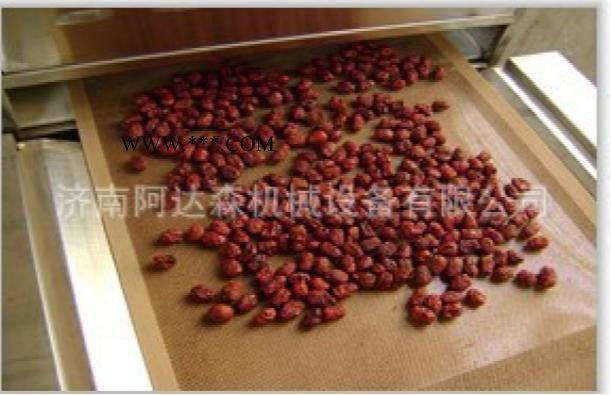 红枣用什么设备烘干好|红枣微波批量快速干燥杀菌设备生产厂家