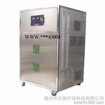 臭氧杀菌设备 100克臭氧一体机 移动式臭氧发生器 **生产商】